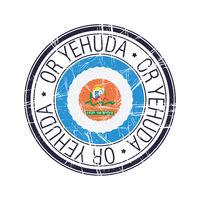 City of Or Yehuda, Israel vector stamp