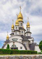 Temple Complex with landscape Park in Buki, Ukraine