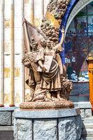 VDNKh Ukraine Pavilion facade. Sculpture next the entrance gate