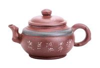 Chinese yixing ceramic handmade teapot isolated on