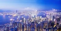 Panoramic image of Hong Kong from Victoria Peak