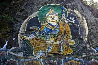 Bildnis des Guru Rinpoche, Bhutan