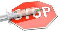 Stop compulsory vaccination