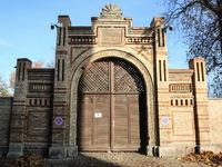 portal synagogue Jewish community in Halle (Saale)