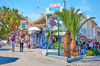 Shopping street in Fira