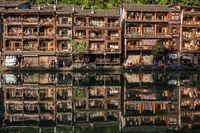 Fenghuang Old Town homes reflection