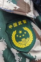 Emblem of the Chinese People's Armed Police Force