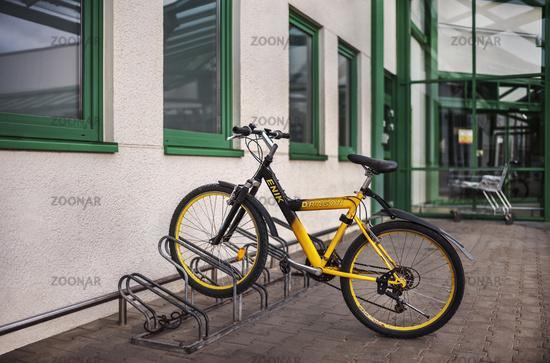 Turned off the bike. . .