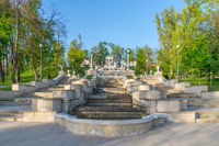 Chisinau, Moldova - View of the Scara Cascadelor landmark in Valea Morilor Park one of the most popular parks in Chisinau, Republic of Moldova on a sunny summer day with blue sky