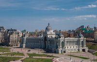 Palace of farmers on Palace Square in Kazan, Tatarstan, Russia