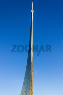 Main Sculpture of Rocket Monument to the Conquerors of Space on Memorial Museum of Cosmonautics in Moscow, Russia.
