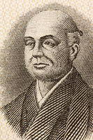 Ninomiya Sontoku (1787-1856) on 1 Yen 1946 banknote from Japan. 19th century Japanese agricultural leader