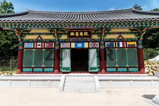 Temple with UN flag at the entrance at the Korean Demilitarized Zone at the JSA visitor center, Panmunjom South Korea