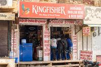 Liquor Store in Jaisalmer, India