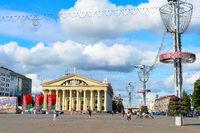 Republic palace, square, Minsk, Belarus