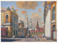 Manuilov Moscow Razin Street
