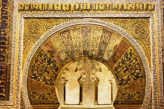 Ornate Mezquita Mihrab in Cordoba