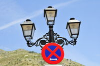 Mijas street lighting