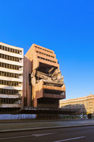 Ruins of Ministry of Defense Building from NATO Bombing - Belgrade Serbia