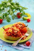 Pepper stuffed with vegetables and rice.