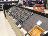 Empty Shelves at Australian Supermarket