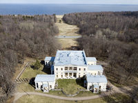 the ruins of the Sergievka summer palace on the shore of the Gulf of Finland