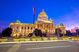 Belgrade. Dawn street view of famous landmarks in Belgrade, serbian parliament building