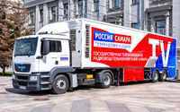 Mobile television station a state-owned Russian television channel Russia 1