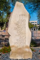 The Ten Amendments to the United State Constitution in Phoenix, Arizona