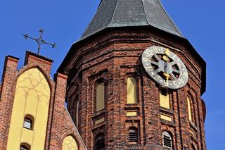 Tower Koenigsberg Cathedral. Kaliningrad (Koenigsberg before 1946), Russia