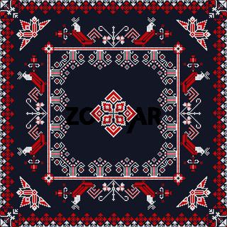 Romanian traditional pattern 205