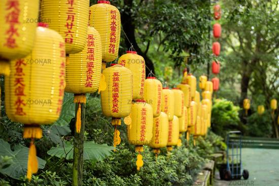 yellow lanterns at Xian Fo Buddhist temple