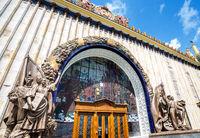 VDNKh Ukraine Pavilion facade in Moscow