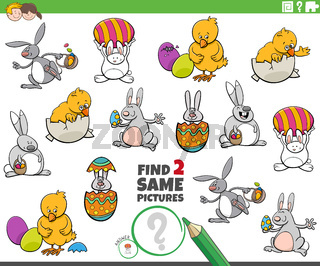 find two same Easter characters game for children
