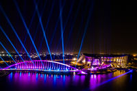 3D laser show in Southern Branch of the National Palace Museum