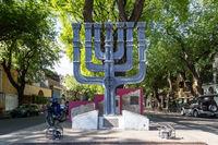 Menorah Jewish Monument in Mendoza, Argentina