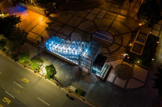 night scene with MRT station