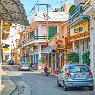 Street in Aegina