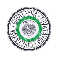 City of Givatayim, Israel vector stamp