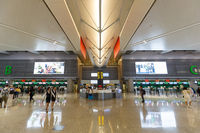 Flughafen Shanghai Hongqiao International Airport Terminal 2 in China