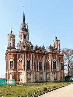 Nikolsky Cathedral in Mozhaysk Kremlin