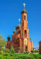 Church of St Nicholas in Rybakovka, Ukraine