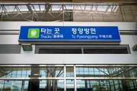 Pyeongyang tracks sign in Dorasan Railway Station the train which connected North and South Korea