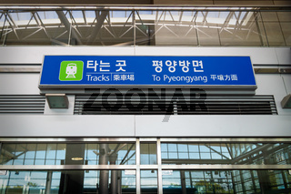 Pyeongyang tracks sign in Dorasan Railway Station the train which once connected North and South Korea on the Gyeongui Line