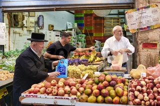 Jerusalem Israel. Mahane Yehuda Market
