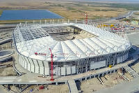 Construction of the stadium. New stadium, sports facility.