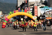 people parade in Puli carnival