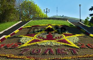 Beautiful flowerbed calendar in Pyatigorsk