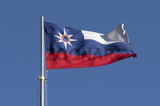 Official flag with emblem - symbols Emercom of Russian Federation
