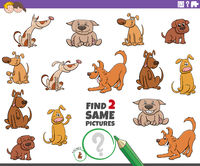 find two same dogs game for children